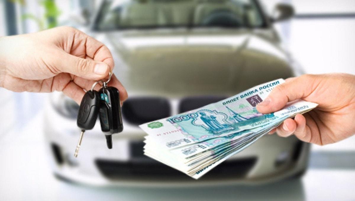 Как продать кредитный автомобиль если ПТС в банке картинки