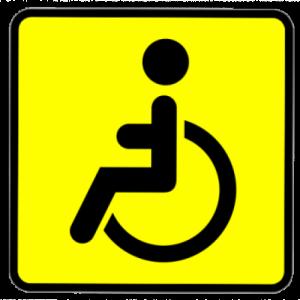 штраф за знак инвалида