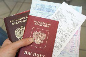 documenti-dla-vozvrata-prav