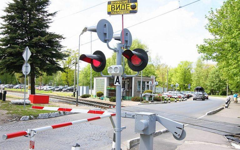 29 сентября на 4-ом километре дороги александров-балакирево на железнодорожном переезде случилась авария