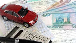 страховка на такси стоимость