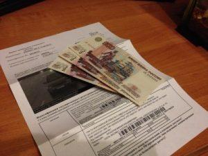 штрафы после продажи авто