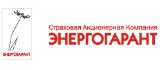 Страховая Компания ЭНЕРГОГРАНТ (логотип)