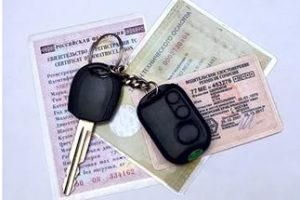 восстановление документов на авто
