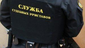 штрафы ГИБДД судебные приставы