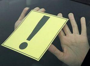 наклейка знака начинающий водитель
