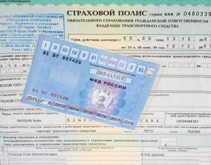 neustojka-po-straxovomu-vozmeshheniyu2