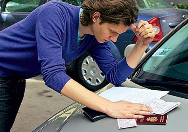 Еть ли штраф у машины всяком случае