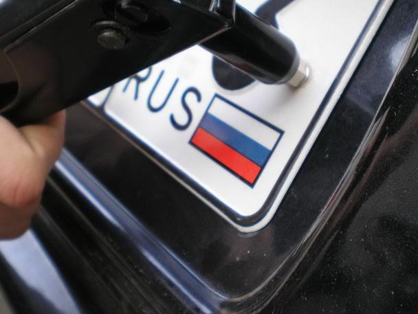 хотелось Как снять авто с учета в россии темноте