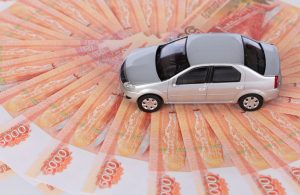 Сколько стоит переоформление автомобиля