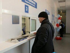 srok-dlya-postanovki-avtomobilya-na-uchet-posle-pokupki5