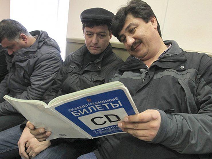 Гаи для иностранных граждан в москве генераторы сделали