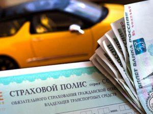 Порядок действий при отказе страховой в выплате возмещения
