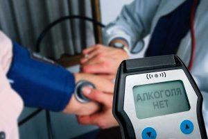 Наказание за отказ пройти медицинское освидетельствование