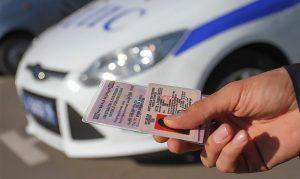 В каких случаях выдают временные права на автомобиль