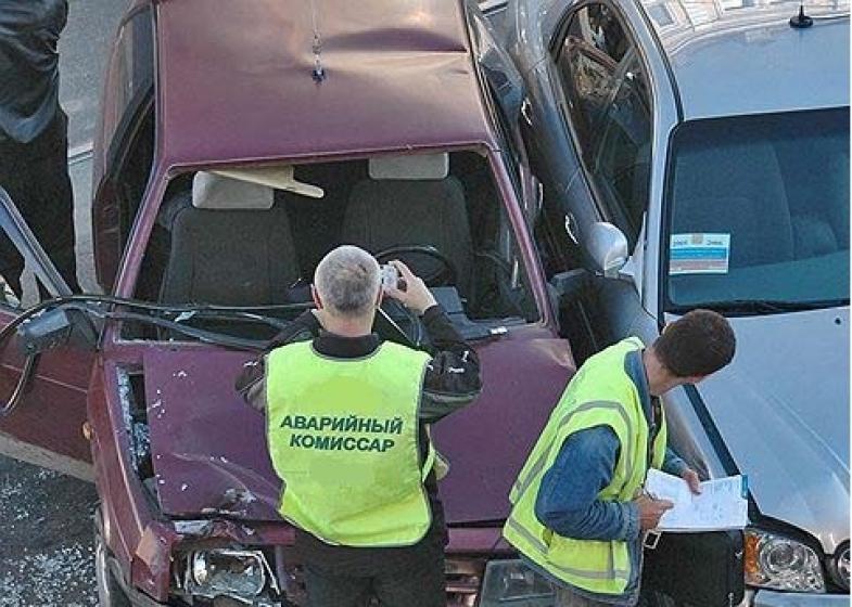 Можно ли без аварийного комиссара
