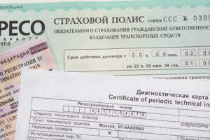 Нужен ли полис ОСАГО для регистрации авто