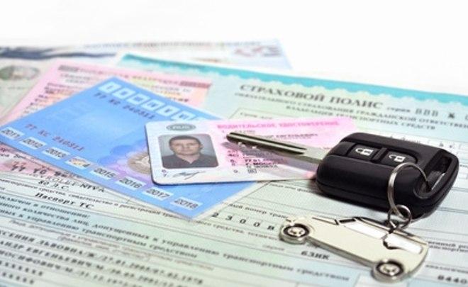 долго Какие документы нужны для регистрации самосвала в гибдд быть