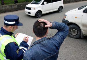 Нужно ли предупреждать виновника ДТП о проведении экспертизы