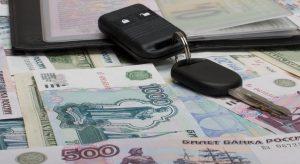 Заберут ли права если штрафов больше, чем на 10 000 рублей