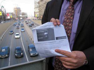 Обжалование постановления ГИБДД об административном правонарушении
