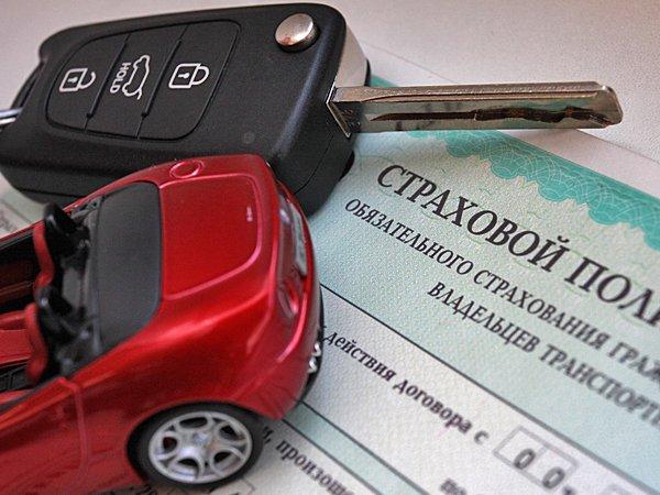 осаго при продаже автомобиля как переоформить быть