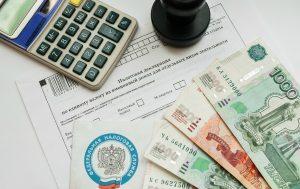 Пени за неуплату транспортного налога