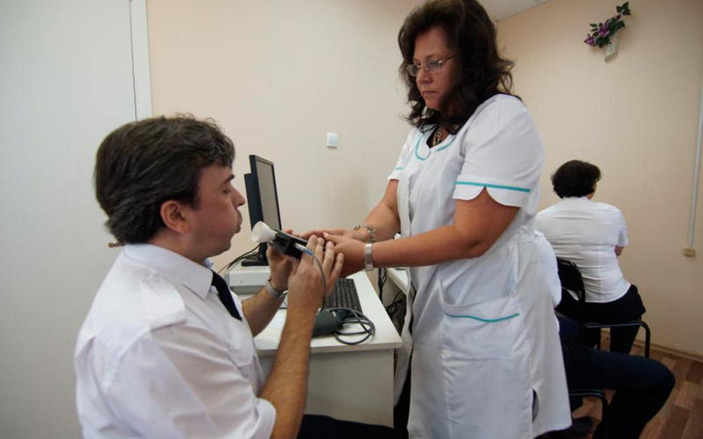 медицинское освидетельствование