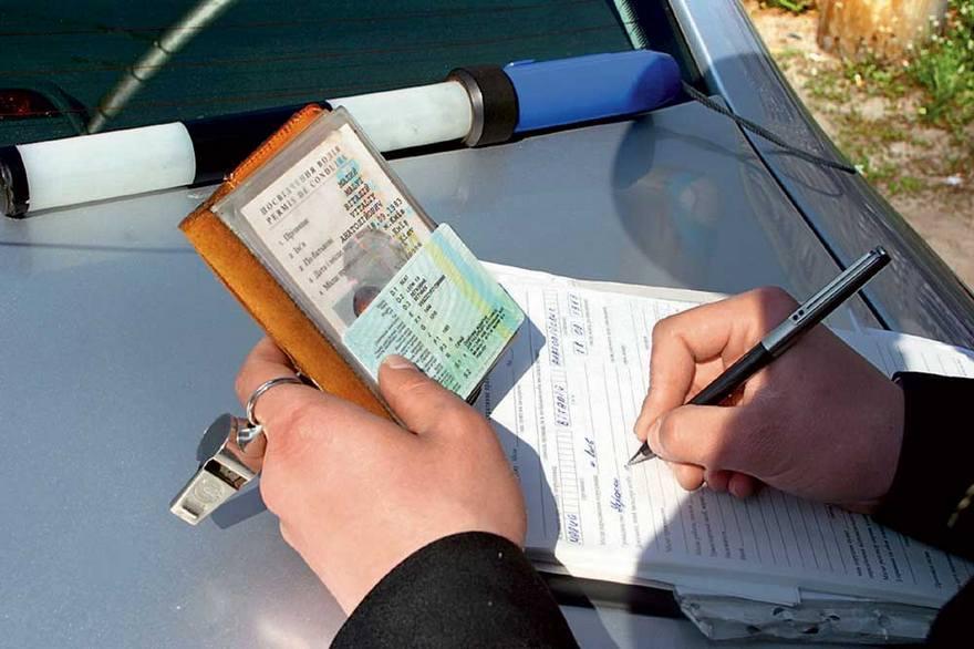 Возврат водительских прав в Российской Федерации