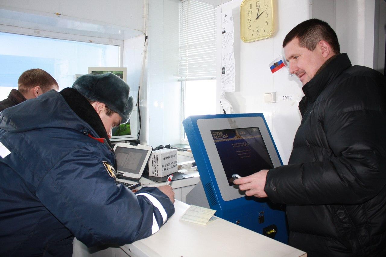 оплата штрафа через терминал