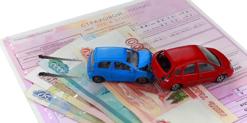 Что нужно знать о выплатах пострадавшим в ДТП