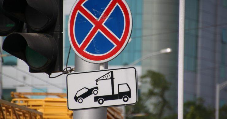 дорожный знак запрещенной парковки