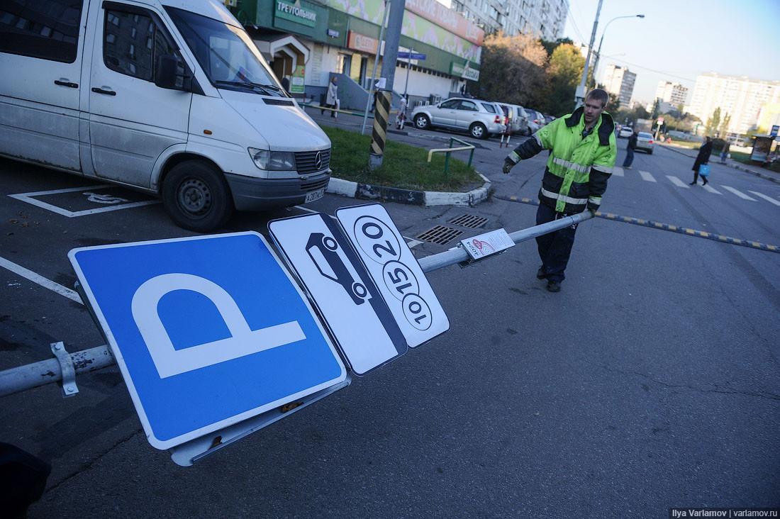 Незаконная платная парковка – как бороться?