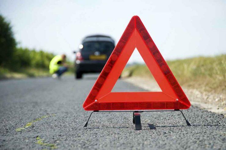 дорожный знак ДТП