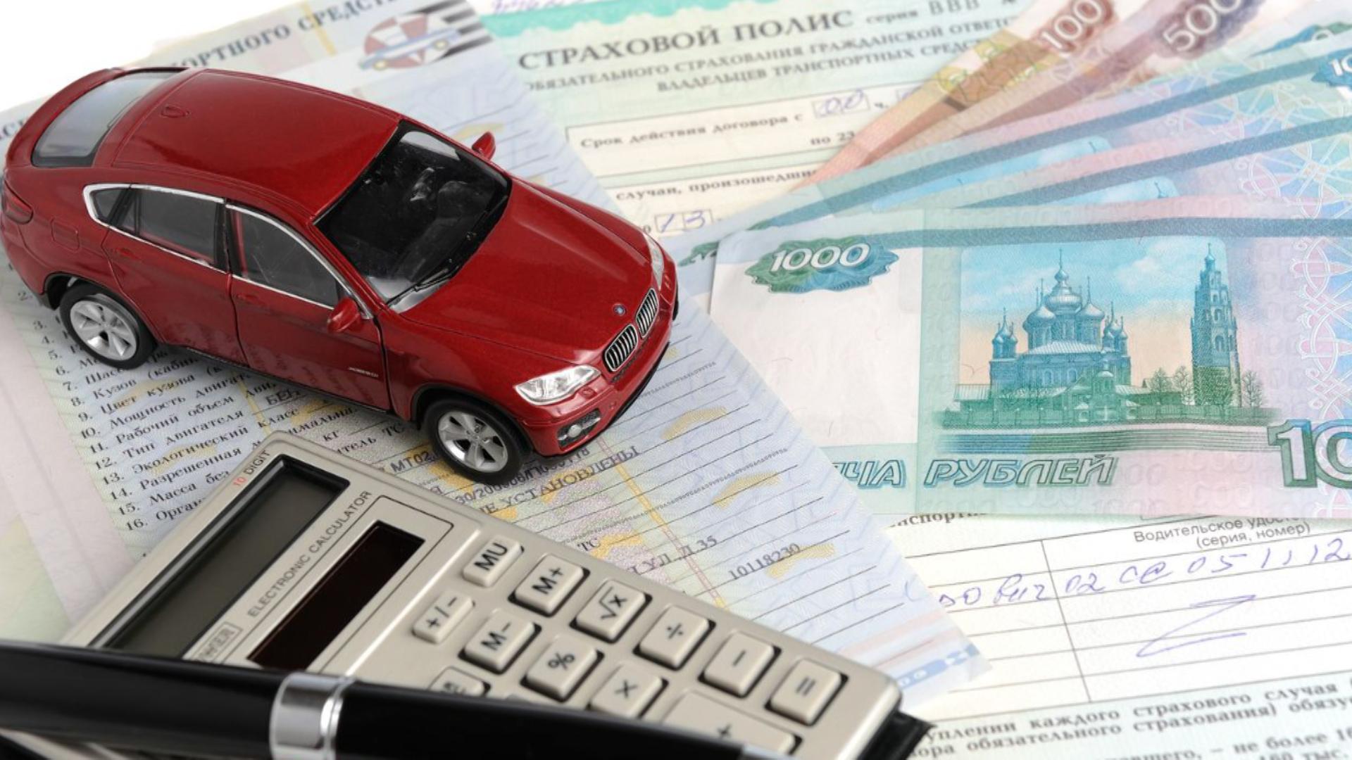 История страхования автомобилей