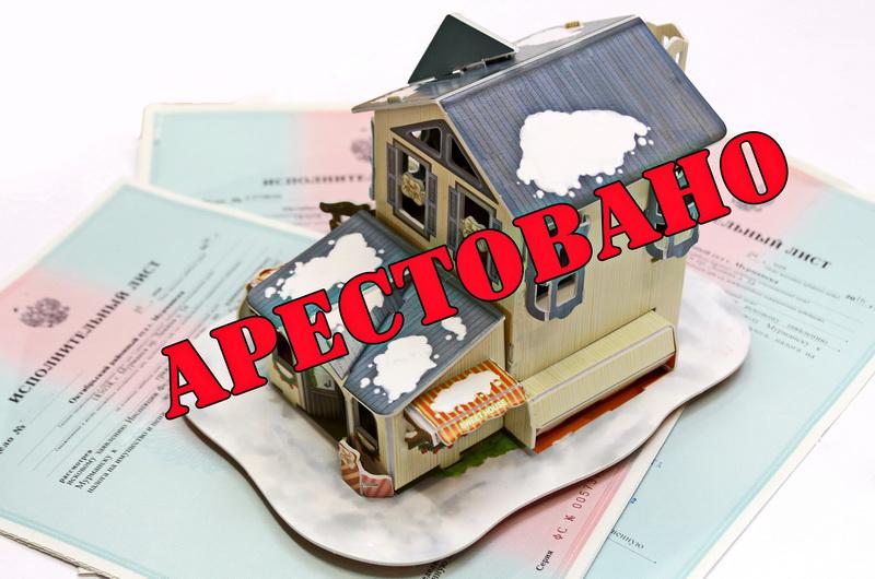 Взыскание приставом по кредитному долгу