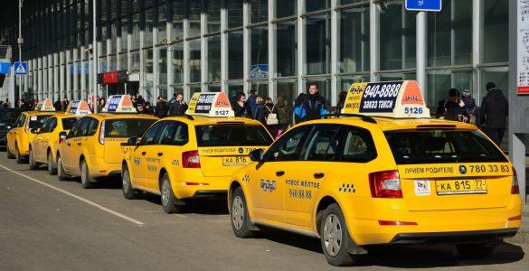 осаго на такси