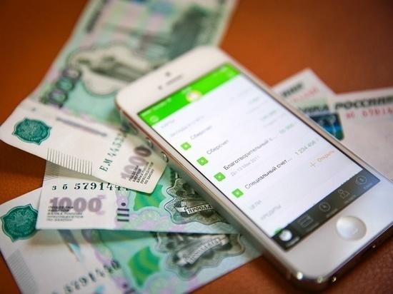 Финансовая санкция по ОСАГО – что это такое и как правильно рассчитать?