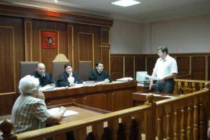оплата штрафа по решению суда