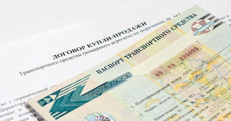 Загран паспорт где серия и номер