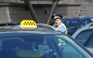 наказание за нелегальное такси