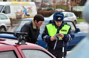 амнистия для водителей