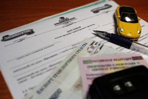 3 ндфл продажа автомобиля код дохода