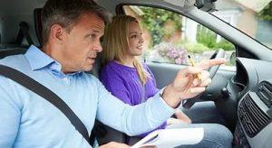 курсы на инструктора по вождению автомобиля