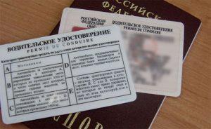 dosrochnyj-obmen-voditelskogo-udostovereniya1