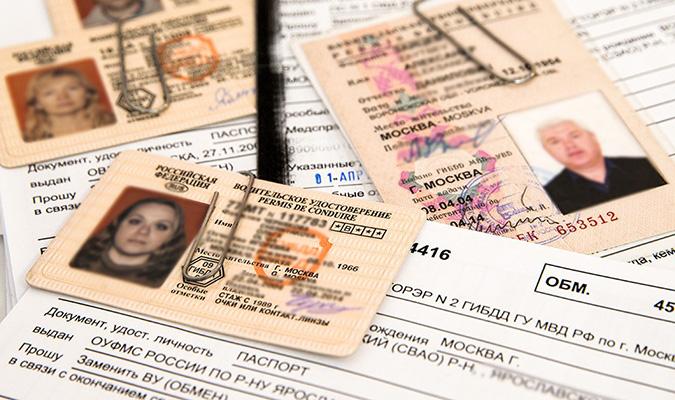 Срок давности водительского удостоверения