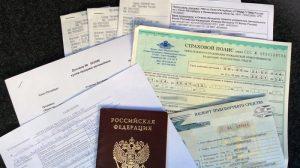 dokumenty-dlya-straxovaniya-avtomobilya2