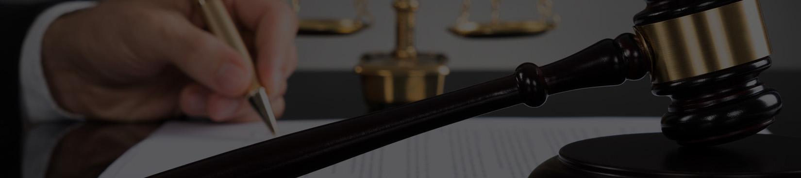юридическая консультация у елизаровской