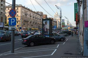 mozhno-li-parkovatsya-na-trotuare2