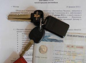 stoimost-pereoformleniya-avto-bez-smeny-nomerov3
